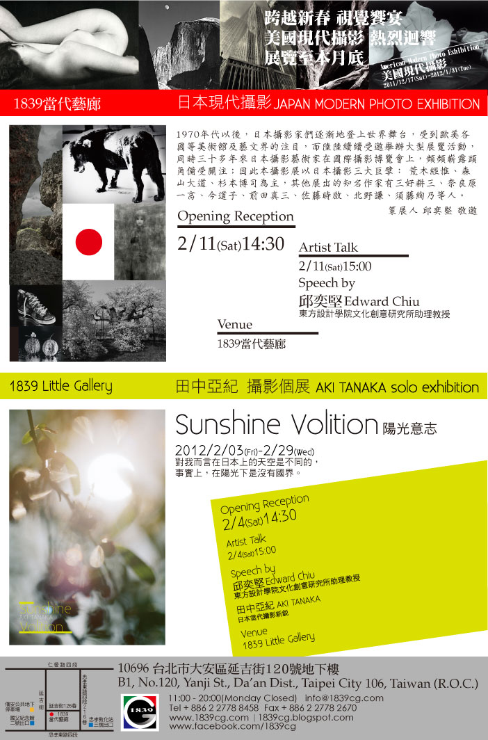 Feb Photo Exhibition
