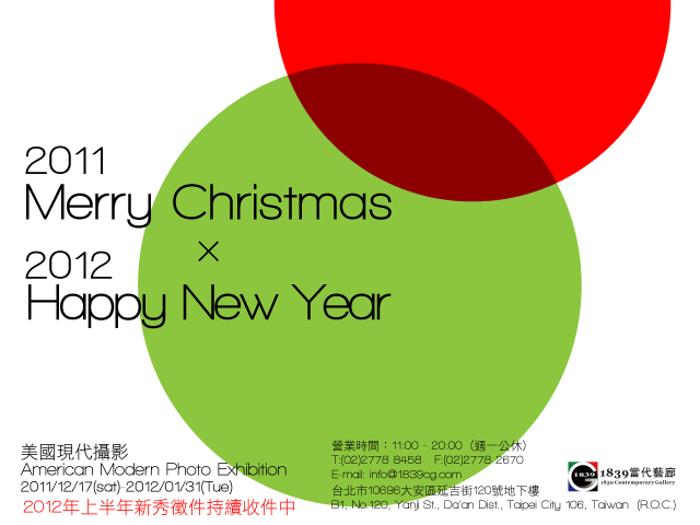 2011 Year-End Holidays