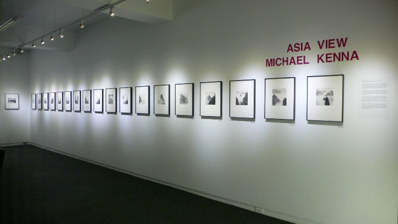 Michael Kenna Solo Exhibition at 1839 Contemporary Gallery