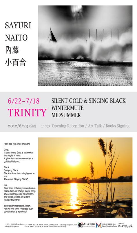 Sayuri Naito's Photo Exhibition