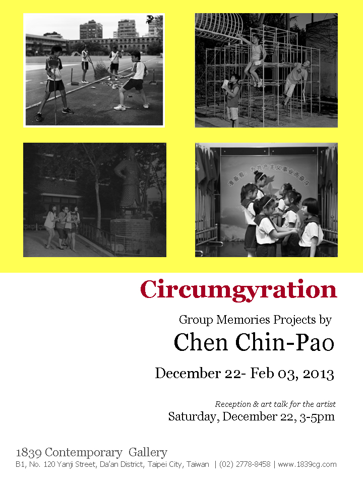 CHEN Chin-Pao│Circumgyration Projects