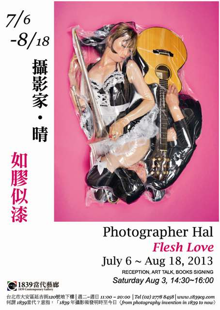 Flesh Love by Photographer HAL