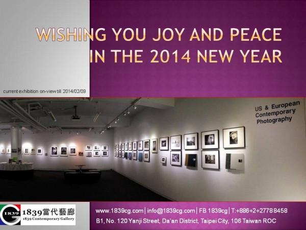 Happy 2014 NY