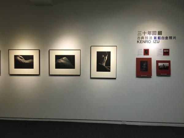 2015.12.05 Kenro IZU