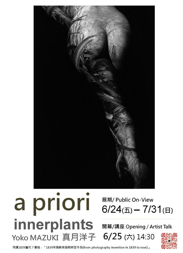 poster2_Yoko