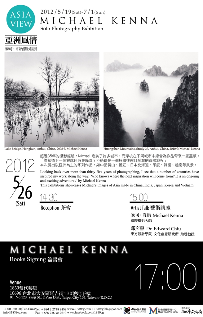 Asia View Photographs by Michael Kenna at 1839 Cotnemporary Gallery