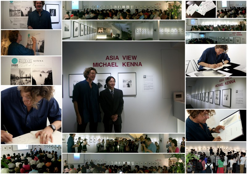 2012_0526_Exhibition Events - Michael Kenna