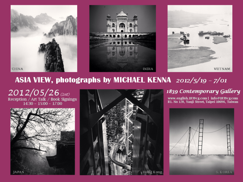May 26th Events_Michael Kenna at 1839 Contemporary Gallery