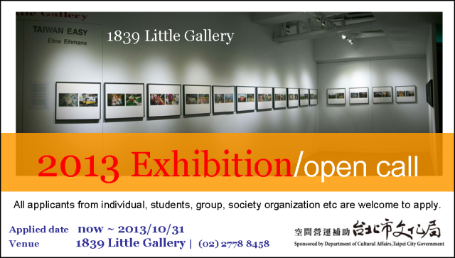 call for 2013 exhibiition