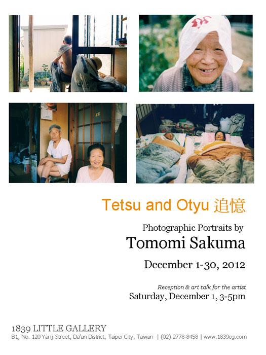 Tomomi Sakuma Solo Exhibition (12.1-12.30)
