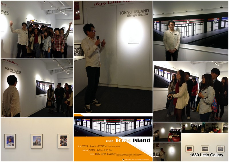 Shingo Shzuki solo exhibition