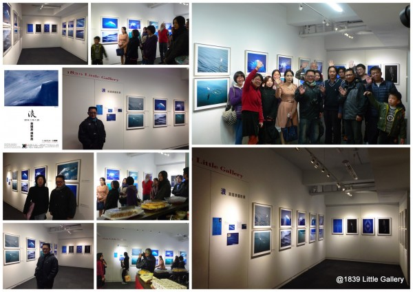 Opening reception on January 18th