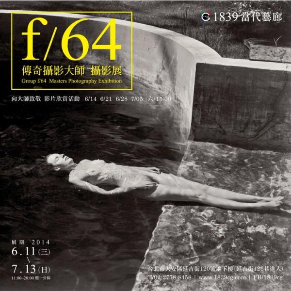 f64 group masters_1839cg