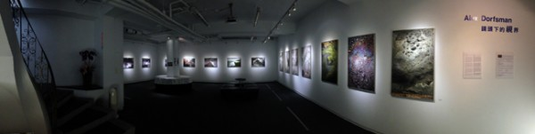 Alex Dorfsman Exhibition_venuejpg